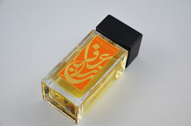 Calligraphy Saffron von Aramis